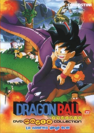 Dragon Ball Il Cammino dell'Eroe