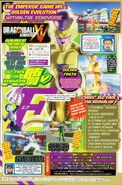 Dragon Ball Xenoverse - Golden Frieza Scan