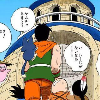 Il palazzo di Baba nel manga.