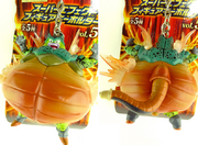 2010-banpresto-vol5-cell-b