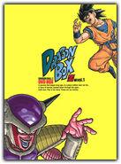 Dbox1