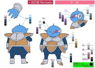 Dbz-friends-abo2
