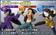 Dragon Ball Heroes Androides