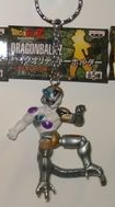 Freezacybanprestokey