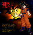 Goku (Mid) BT3