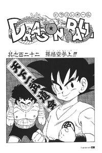 Goku vs. Panpoot