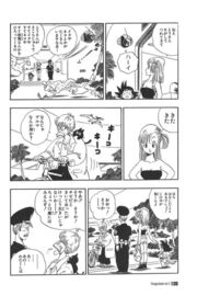 PolicemanAtCC(manga)