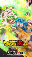 Poster promocional Broly contra Goku