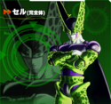 Cell (Perfect Form)