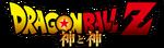 Dragon Ball Z La Batalla De Los Dioses (ESP)