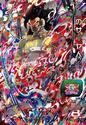 Super Dragon Ball Heroes World Mission - Card - UM2-SEC3
