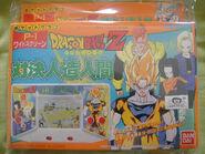 DragonBallLSI3 zpse0b7720d
