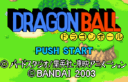 Dragon Ball (WonderSwan Color) (7)