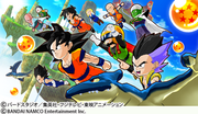 Dragon Ball Project Fusion2