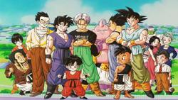 Fin Dragon Ball z