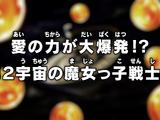 Episodio 102 (Dragon Ball Super)