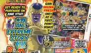 Dragon Ball Z Butoden 2D - Golden Frieza Scan