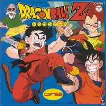 Dragon Ball Z Songs