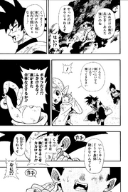 Goku Veggie zeno