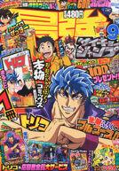 Saikyou Jump 9-2013