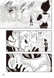 Super Dragon Ball Heroes Chapter 8-3
