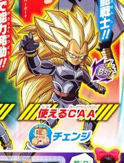 Basaku (Super Saiyan 3)