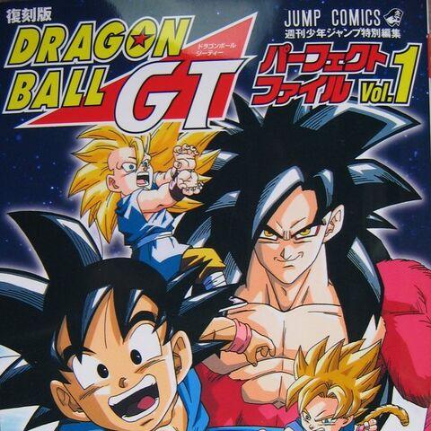Dragon Ball GT Perfect Files Vol 1