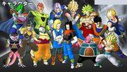 Personajes de DBRB I1