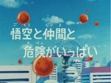 Goku e Seus Amigos Estão em Apuros