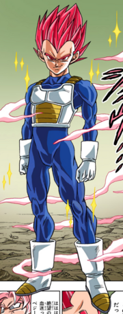 Super Saiyan God Vegeta full