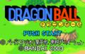 Dragon Ball WonderSwanColor 002