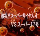 O Super Saiyajin 4 enfrenta o Nº 17