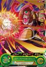 SDBH World Mission UMP-12 Great Ape Masked Saiyan card (UVM Promotions Set - Great Ape Masked Saiyan Bardock)