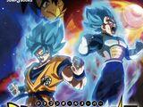 Dragon Ball Super: Broly (Light Novel)