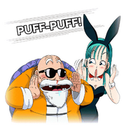 Dokkan Battle Summon Screen Puff-Puff! Oolong (Bulma) & Master Roshi