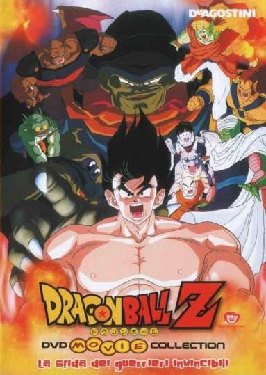 Dragon Ball Z La sfida dei guerrieri invincibili
