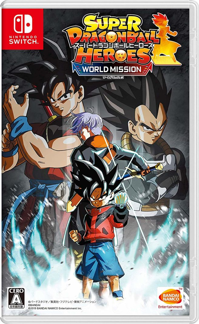 Super Dragon Ball Heroes World Mission Dragon Ball Wiki Fandom