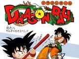 Dragon Ball chapitre 008
