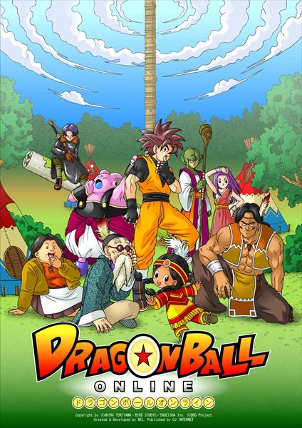 Dragon Ball Online | Dragon Ball Wiki | FANDOM powered by Wikia