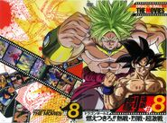 DragonBallThemovies single Volumen 08 (tapa delantera)