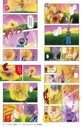 Jump-anime-comics-dragon-ball-z-battle-of-gods-battle-2