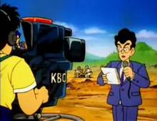KBC News