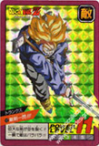 Pl trunks prism
