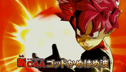 Beat SSJG en el videojuego realizando el God KameHameHa