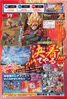 Goku en traje Modo Sabio