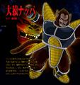 Nappa (Oozaru) (Budokai Tenkaichi 3)