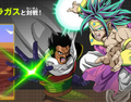 Paragus&Broly(DBHArt)