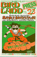 BirdLandPress23