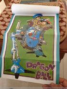 Choogashu poster1