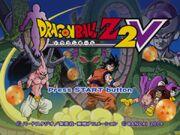 DBZ2V005